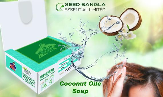 Coconut Oile Soap