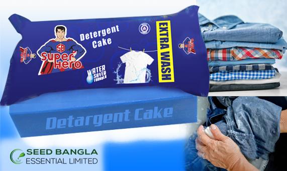 Detargent Cake